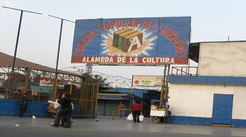 Campo Ferial Amazonas reabriría sus puertas la próxima semana
